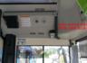 포항 시내버스 현대 전기버스일렉시티  버스 CCTV 카메라 설치 유지보수